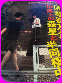 2016-04-15t02_37_56-34ff1