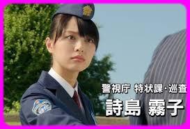 仮面ライダードライブ-内田理央