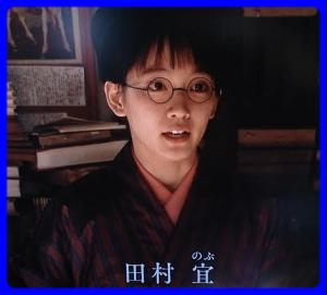 田村のぶ_-_nontan7000_gmail_com_-_Gmail2