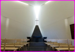 Andaz_Tokyo_Chapel