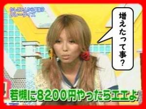 20150716_wakatukichinatu_25