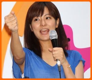 tokushima-erika04