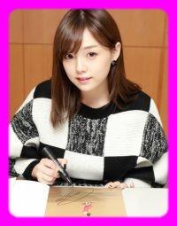 Oricon_2099915_a414_1_s