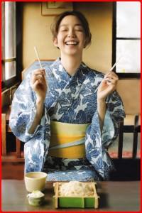 b1d6ec2af64822250e6d5dbd45bb1b31--kimono-fashion-japan-photo