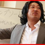 19_kawabata-e1473340246240