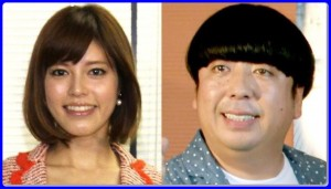 神田愛花 日村 結婚