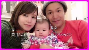 hannyakawashima02-20170925