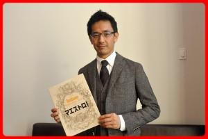 maestro_kobayashi