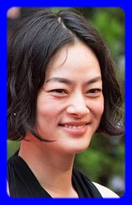 Godzilla_Resurgence_World_Premiere_Red_Carpet-_Ichikawa_Mikako