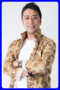 KudanjiIchikawa03