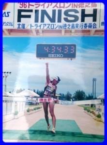 風岡-直宏toraiasuron-368x500