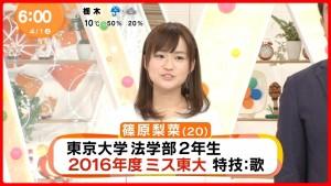 shinohararina20170401_02_l