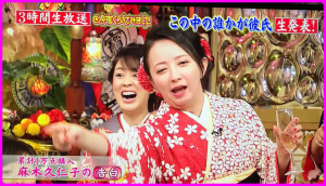 TakahashiYumiko2