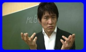 hayasiosamu2-1-304x182