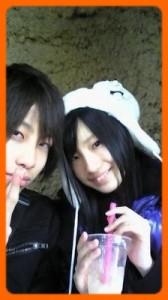 YagamiKumiShame01