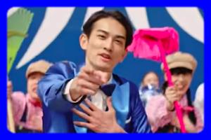 町田啓太ダンス